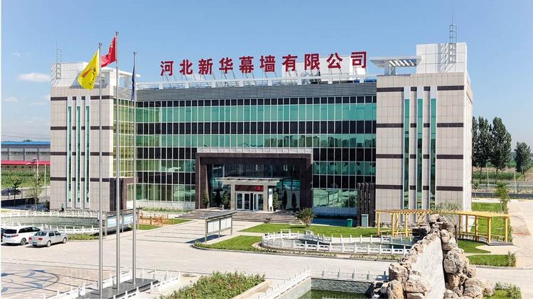 Büro-Passivhaus in China